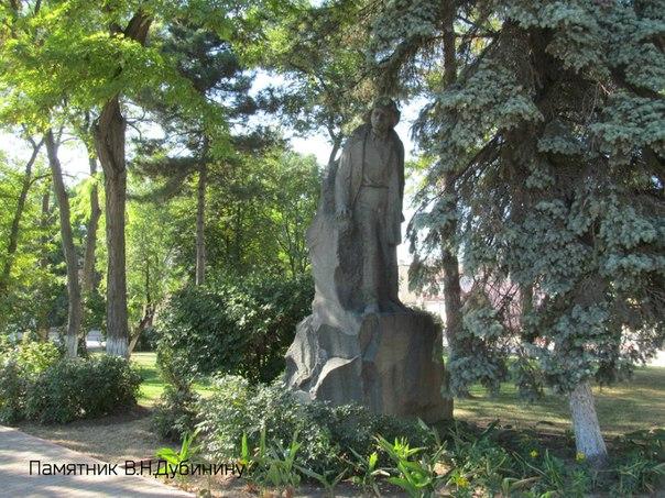 http://kerch-monument.my1.ru/Dubinin/5M1O_VYp1Ng.jpg